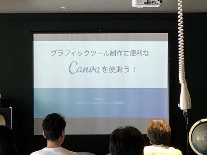 Canva-Twitter