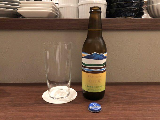 広島 せんべろ ちょい飲み