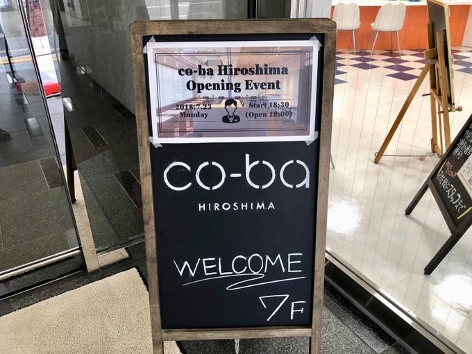 co-ba hiroshima