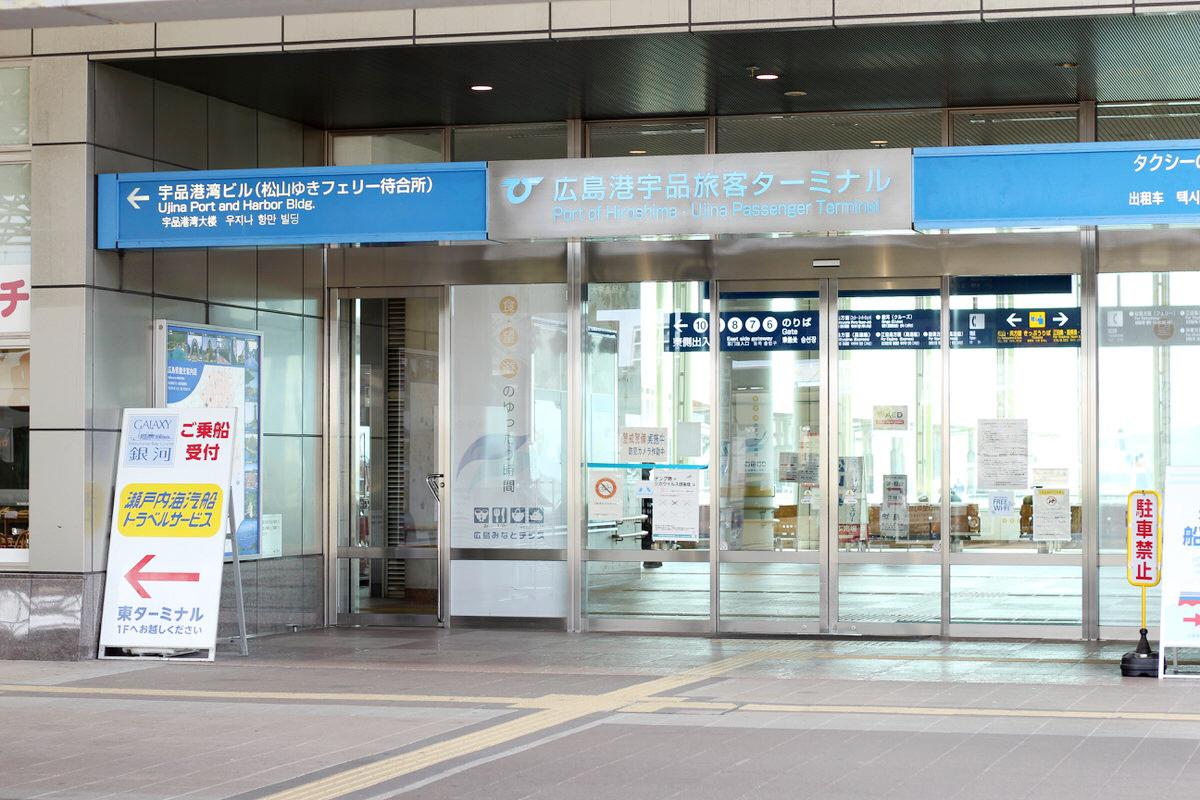 愛媛 下灘駅